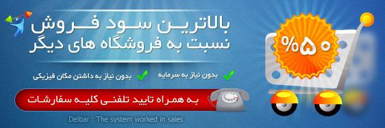 J1417611926892 Ads
